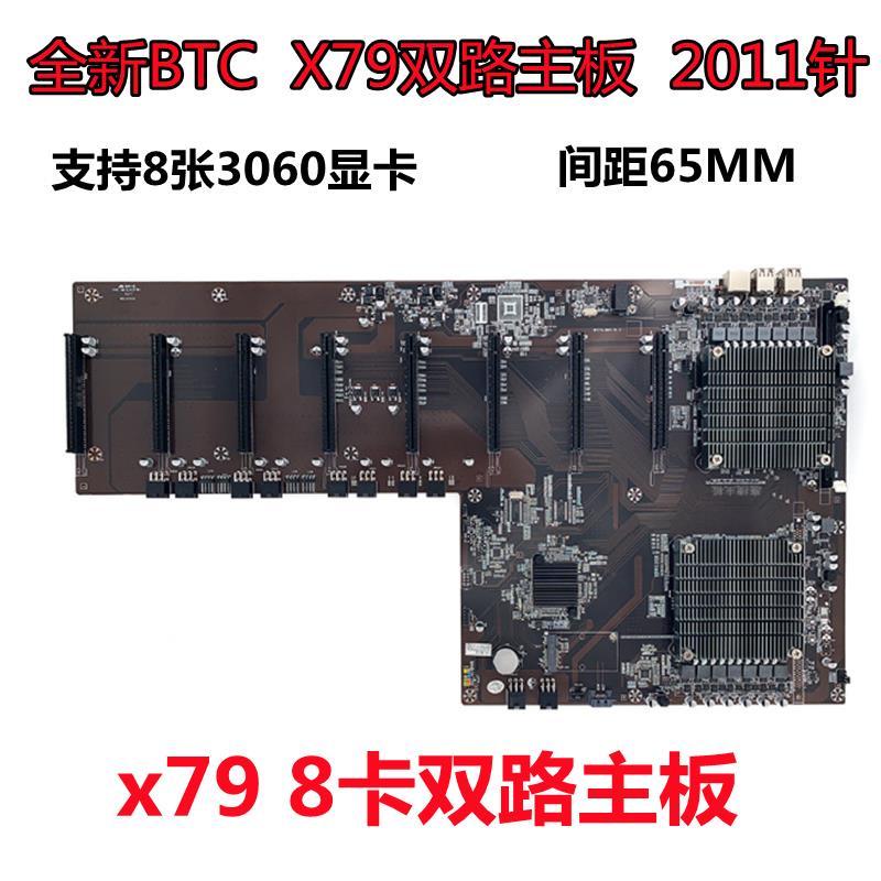 裝機精選~全新直插X79主機板BTC主機板五卡多顯卡槽支持3060 B85大間距60mm挖