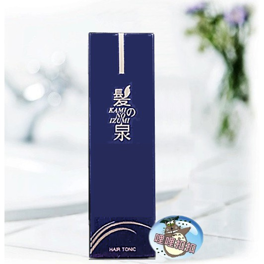 日本髮之泉毛髮賦活濃粹精華 日本髮之泉毛髮健康賦活精萃60ml/瓶