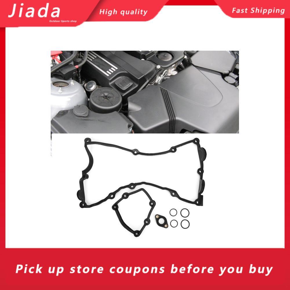Jiada 閥蓋墊片套件適用於 E87 120i E46 318i E90 320i X3 N46 N42 111200
