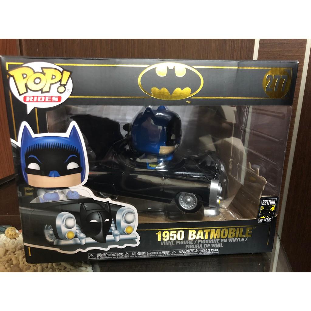 『現貨』Funko pop 1950蝙蝠車 Rides: Batman 80th - 1950 Batmobile