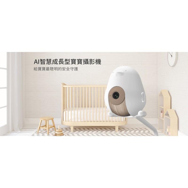Cubo AI 智慧寶寶攝影機-第一代