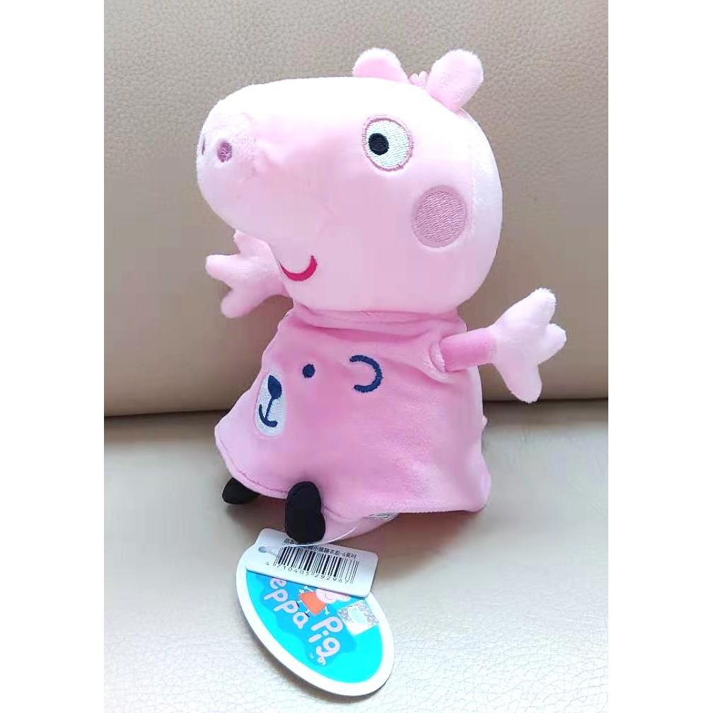 全新正版粉紅豬小妹系列 佩佩豬 Peppa Pig 佩佩豬 6吋 絨毛玩偶 娃娃睡衣款 佩佩豬
