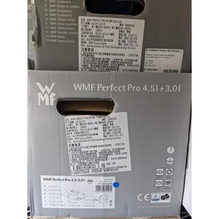 德國WMF Perfect Pro 4.5+3.0l 快易鍋(公司貨, 非水貨)