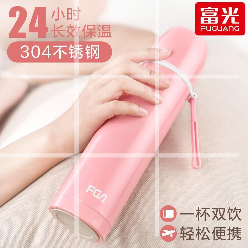 富光保温杯460ML大容量茶杯男女学生简约便携韩版可爱儿童水杯子