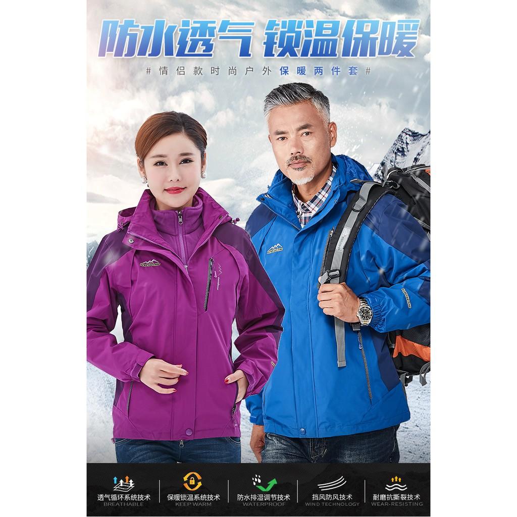 現貨 風雪狼 中老年三合一戶外衝鋒衣 兩件套 內膽可拆卸 抗風防水外套 防風登山服 滑雪服 工作服 保暖 多色可入 大