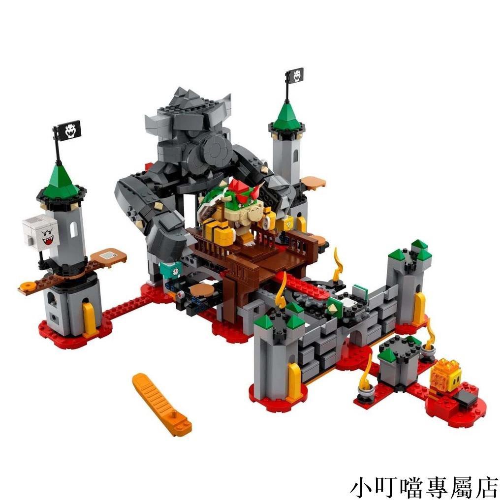 小叮噹*LEGO樂高積木超級馬里奧系列71369酷霸王城堡之戰益智玩具新品