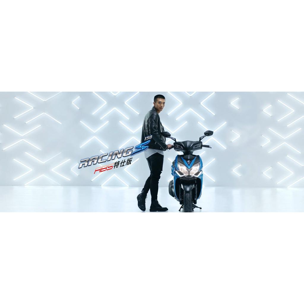 『大昌機車 DA CHANG』光陽 KYMCO RACING S 150 ABS