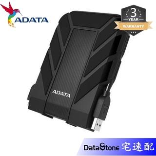 ADATA 威剛 2.5吋 1TB 2TB 4TB 5TB 外接硬碟 HD710 Pro 行動硬碟 軍規防震 2T 4T 臺南市