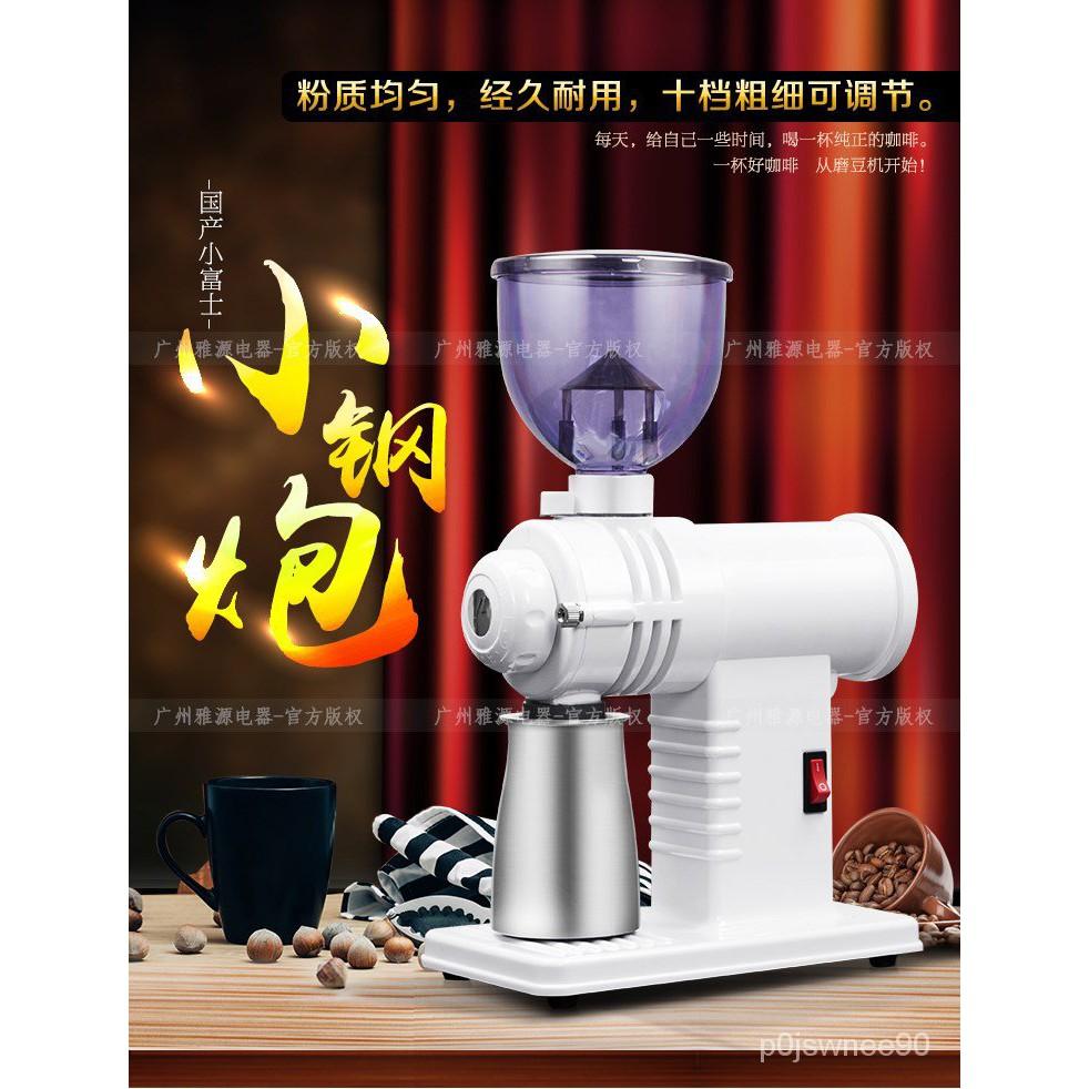 新品上市研磨粉碎機110v家齒小鋼炮商用可選磨豆咖啡機電咖啡豆鬼動