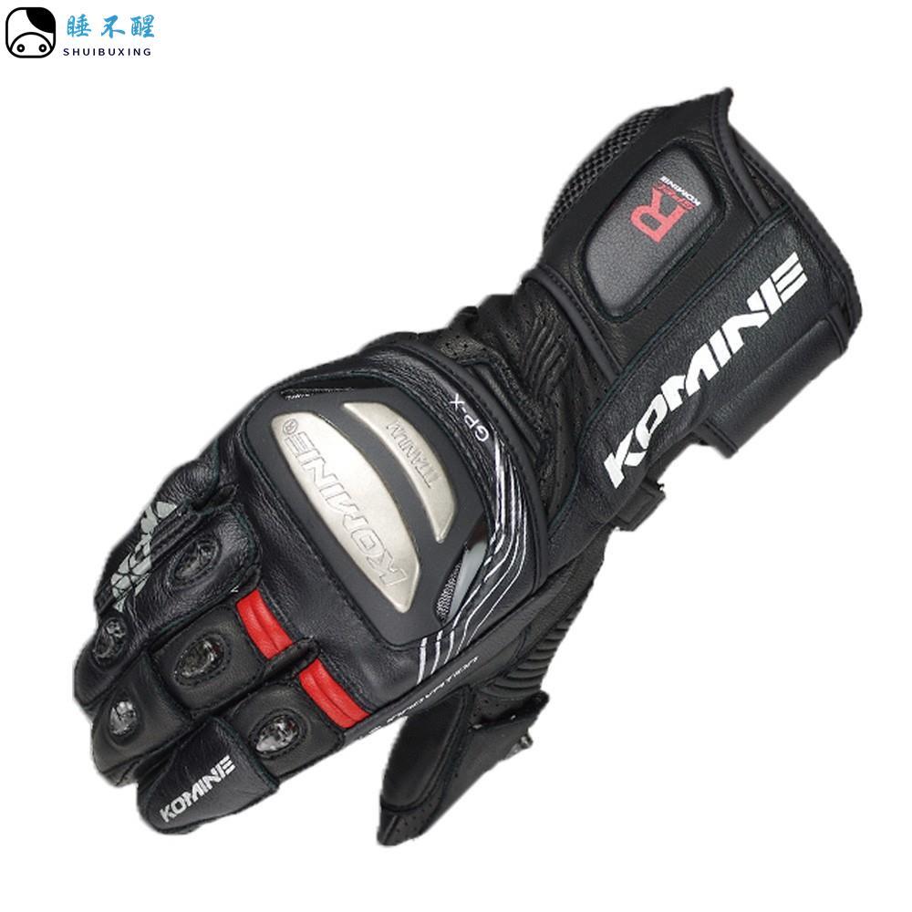 【現貨免運】日本komine GK-212 鈦合金競賽型皮長手套 可觸控 防風 防滑 防摔手套睡不醒汽摩零配