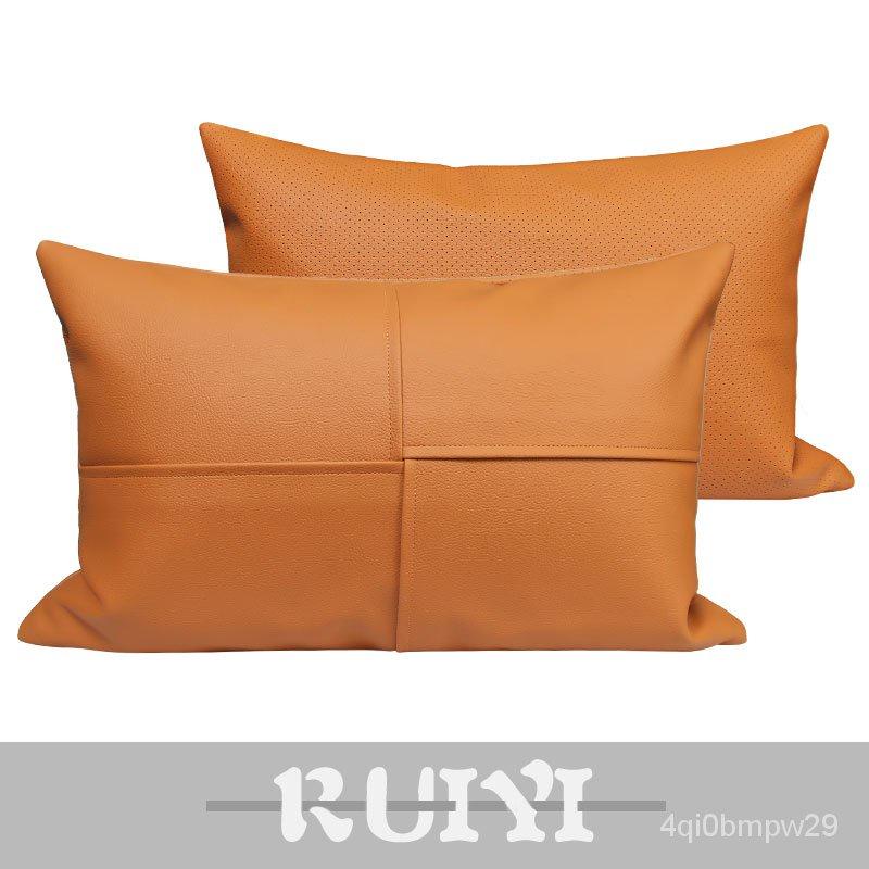 【新品上市熱銷】橘色pu皮抱枕歐式復古客廳沙發靠枕靠墊樣板房床頭腰枕靠包枕頭套