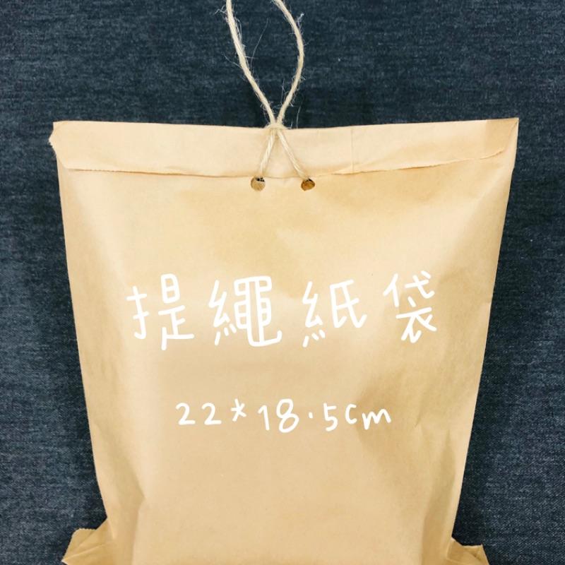 紅豆餅·雞蛋糕·環保提繩紙袋