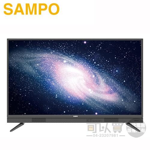 SAMPO 聲寶 ( EM-32BA100 ) 32型【超質美LED】數位液晶顯示器《送基本安裝 舊機回收》