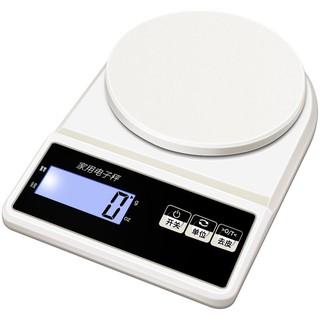 【高精度克秤】【家用小型】家用精準廚房小型食品電子秤2公斤0.1克天平10公斤烘焙微量稱克重