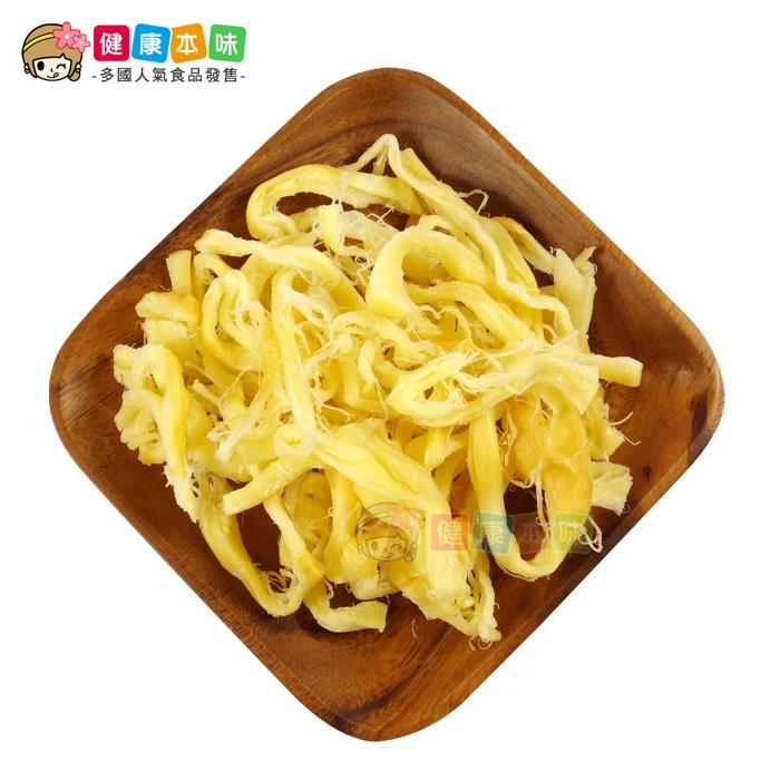 特濃乳酪絲80g [TW00265]健康本味