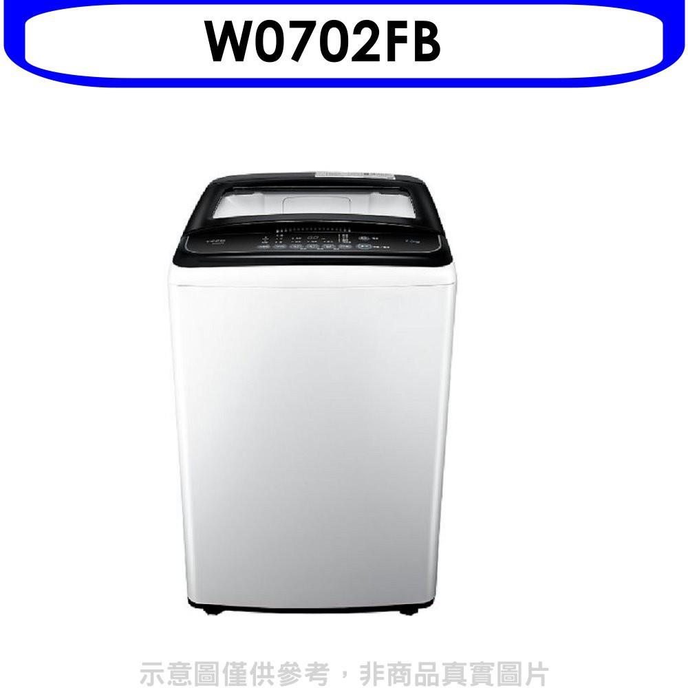 東元【W0702FB】7公斤洗衣機沉穩黑 分12期0利率