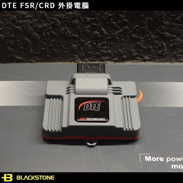 現貨 DTE Systems FSR 外掛電腦 MINI R56 Cooper S