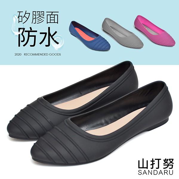 防水鞋 雨鞋 立體造型尖頭平底鞋-三天出貨