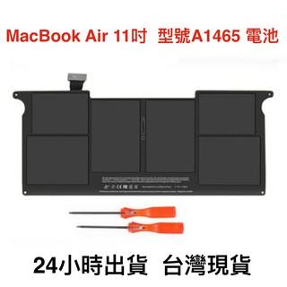 【現貨】型號A1465 A1495蘋果電池 保固2013 2014 2015年MacBook Air 11吋 臺中市
