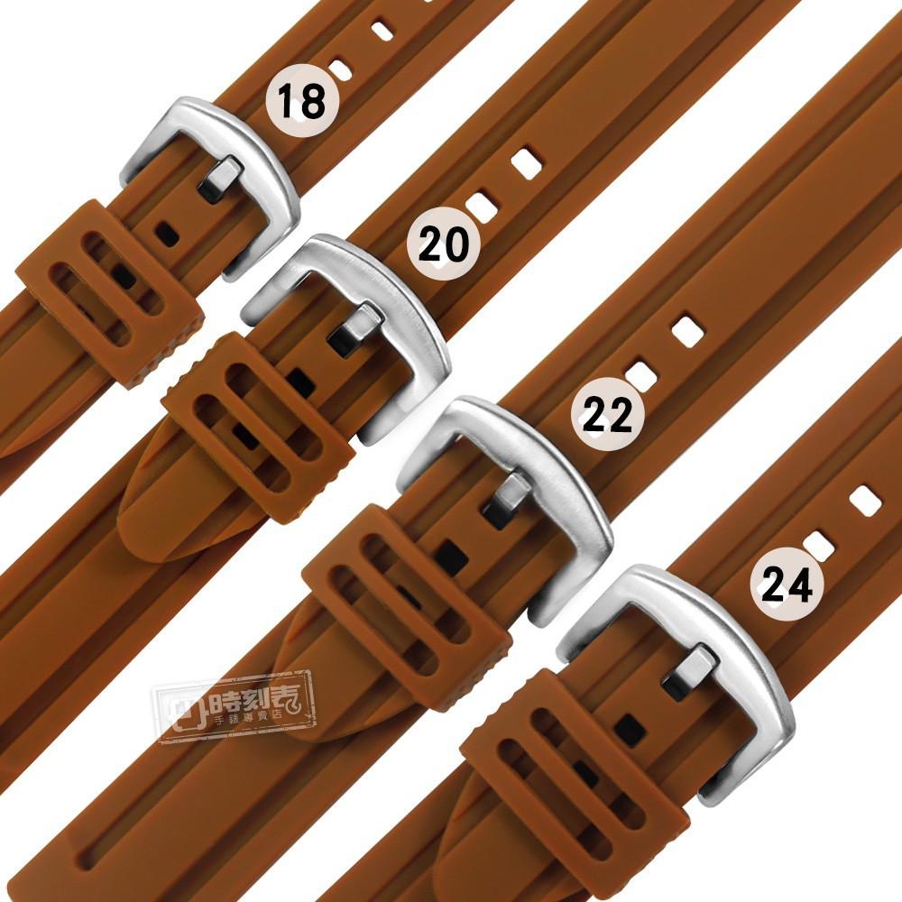Watchband / 各品牌通用 舒適耐用 輕便 運動型 加厚矽膠錶帶 褐色 / 804-13-LBN 廠商直送 現貨