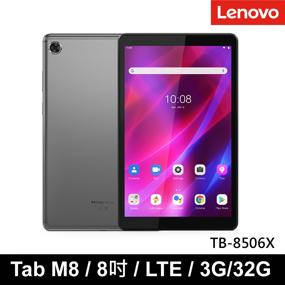 Lenovo Tab M8 LTE 3G/32G 8吋平板 TB-8506X-灰色