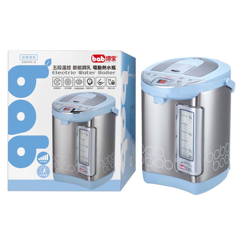 【培寶】五段溫控節能調乳電動熱水瓶