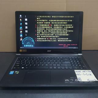 二手筆電 ACER VN7-591G i7獨顯電競筆電-可玩英雄聯盟-等遊戲 筆電編號:NB-S1518