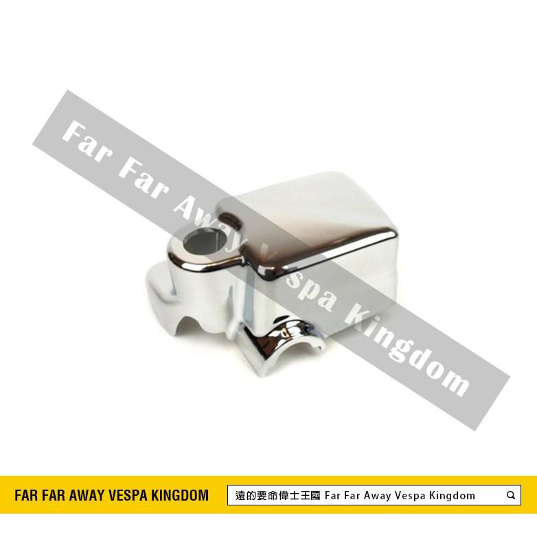 遠的要命偉士王國 Vespa PIAGGIO 原廠 GTV/LXV 電鍍 總磅蓋 左右一對
