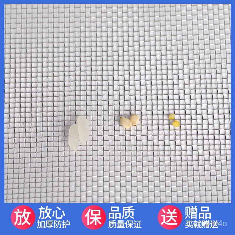 火熱304不銹鋼防蚊紗窗紗網2米沙網加厚加密金屬家用防鼠貓寵物鐵絲紗