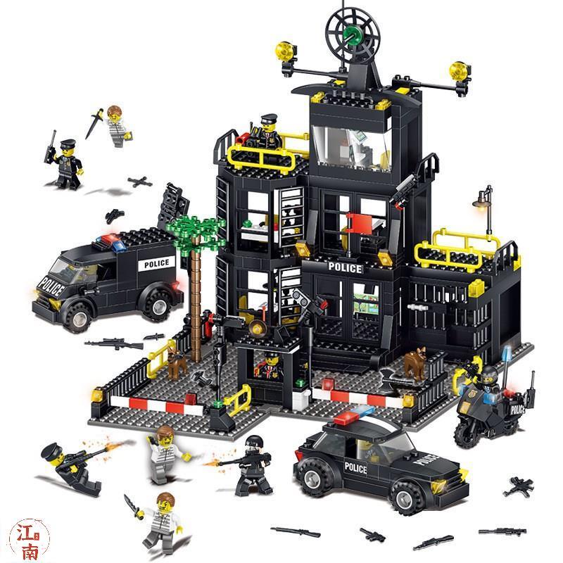 新品熱賣#【城市警察系列】積奇樂42017機變特警察局大樓警車小顆粒益智力兒童拼裝積木玩具兼容樂高【江南先生】