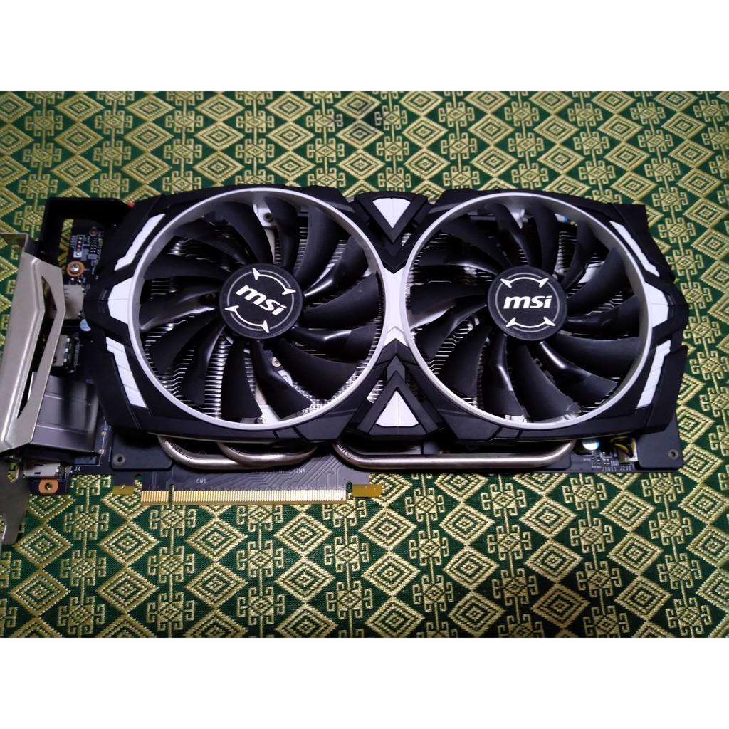 二手電腦顯卡 微星 GTX 1070 ARMOR 8GB OC(MS-V330)