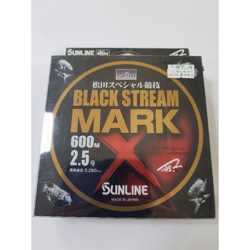 日本 SUNLINE BLACK STREAM MARK 松田競技 黑潮 頂級磯釣尼龍母線 600M