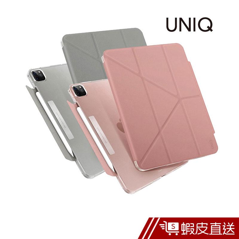 UNIQ Camden iPad Pro 11吋(2021) 抗菌磁吸設計帶支架多功能極簡透明保護套 蝦皮直送 現貨