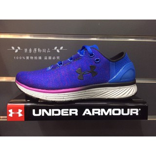 timeless design f8f58 c30aa UNDER ARMOUR Charged Bandit 3 女跑鞋 1298664-907定價:3980