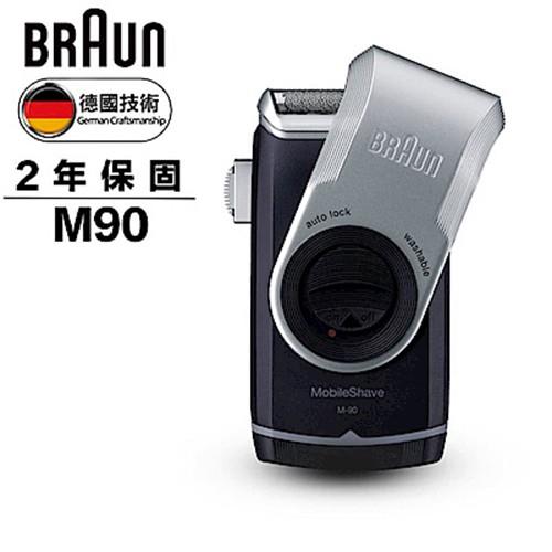 BRAUN 德國百靈 電池式輕便電鬍刀 M90 台灣公司貨