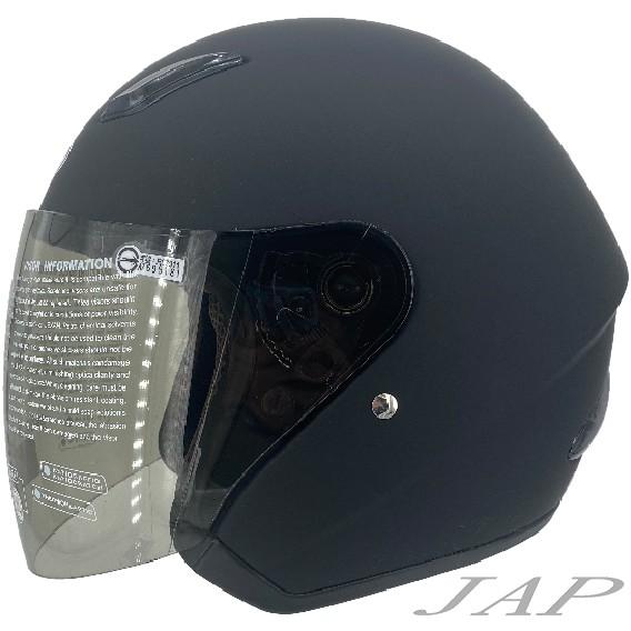GP5  A209 GP-5 209  加大帽體 半罩 消光黑 安全帽 大頭專用 內襯全可拆洗 JAP