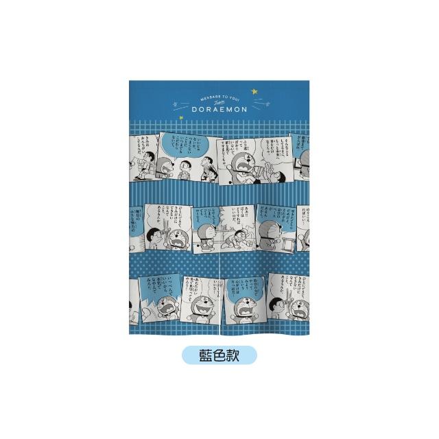 哆啦A夢 50週年 門簾 藍色款 7-11集點商品 挑戰市場最低