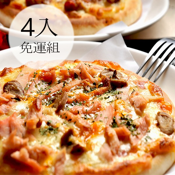 瑪莉屋 14種口味口袋比薩pizza任選4片下單備註口味(宮保雞/泡菜豬/鳳梨蝦/夏威夷/章魚燒)加熱即食 廠商直送