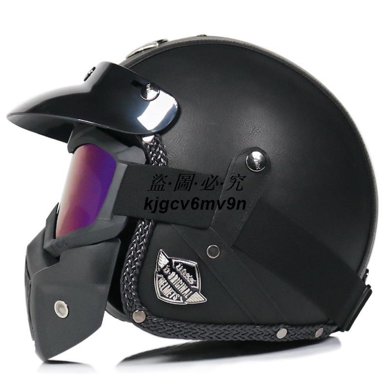 【暢銷排茗丨】VOSS摩托車頭盔男復古哈雷頭盔安全帽頭盔3/4半盔送帽檐·滿299出貨