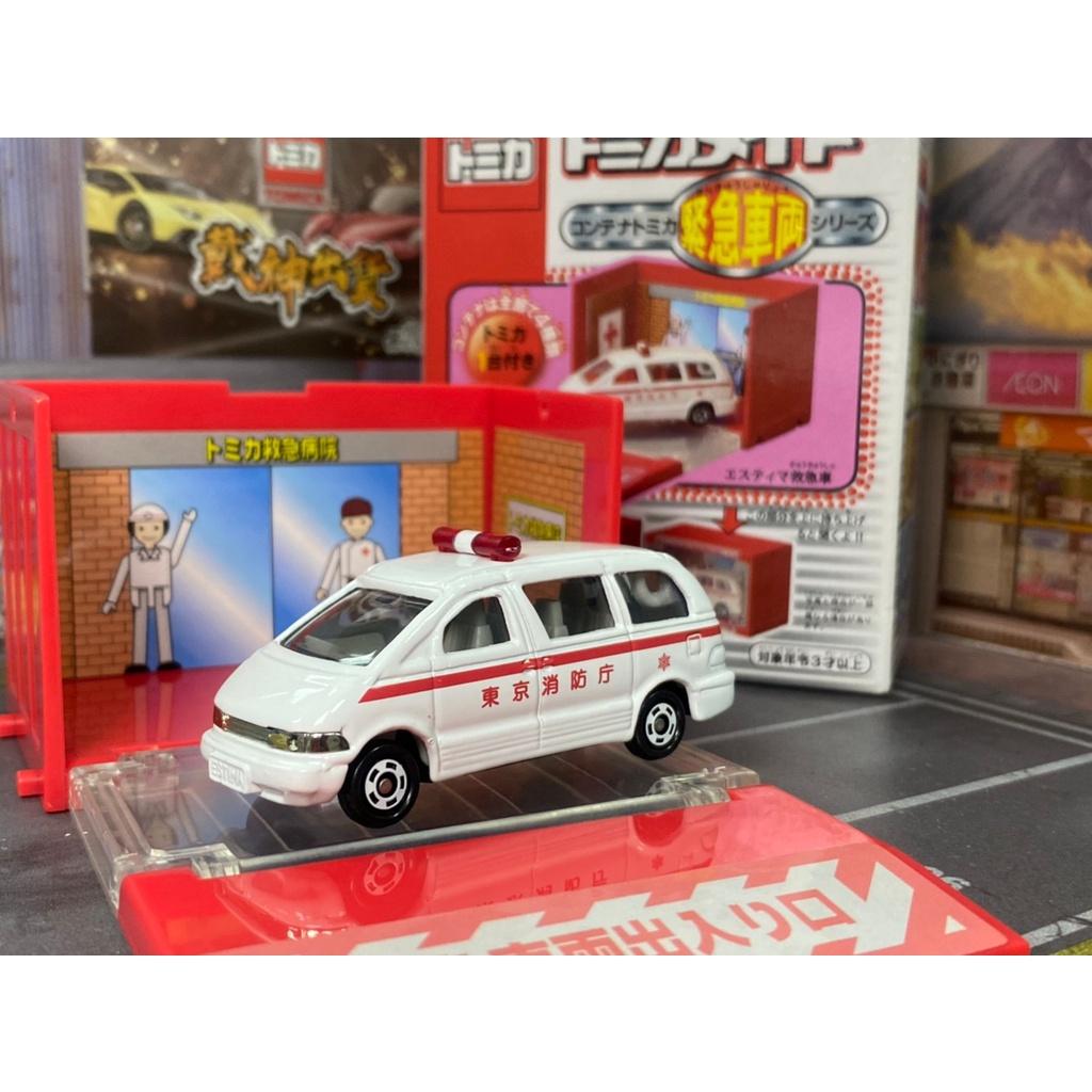 TOMICA 絕版品 緊急車輛組 ESTIMA 救護車 展示盒