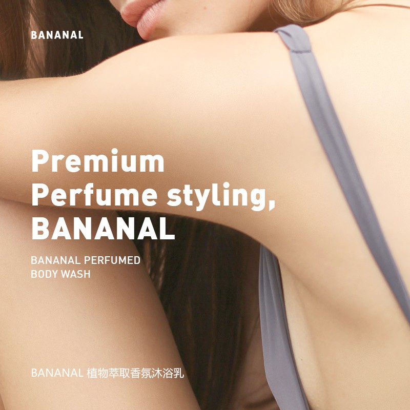【精選現貨】[Bananal] 韓國植物萃取香氛沐浴乳 (500ml) _ 韓國官方直送