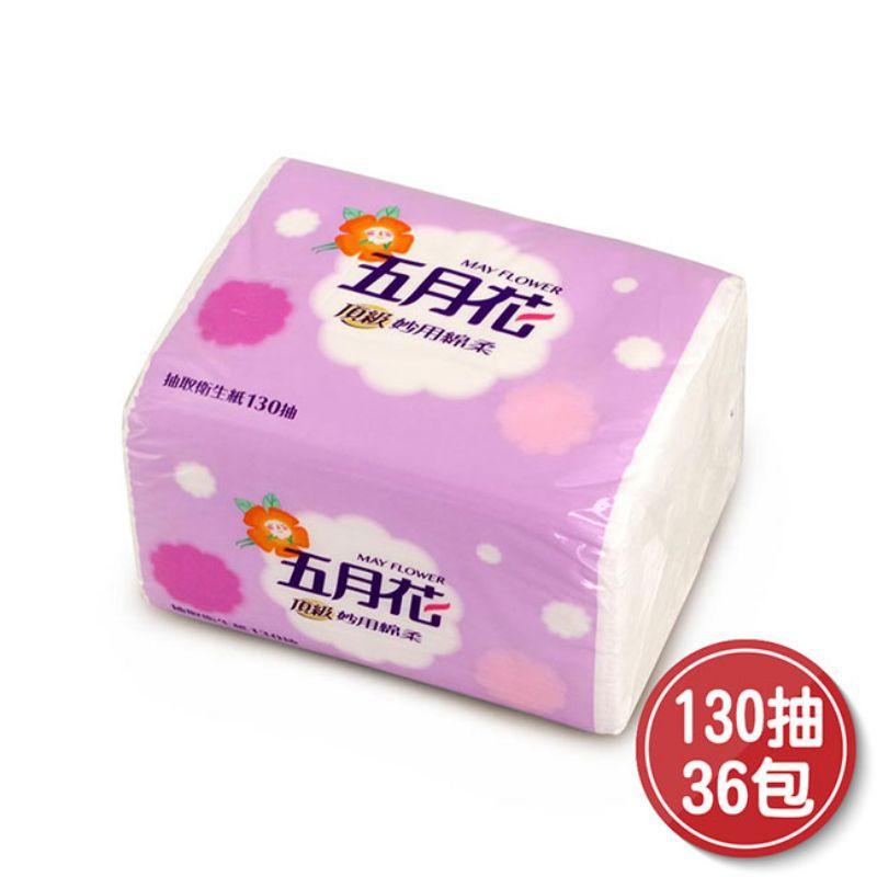 五月花 頂級綿柔 衛生紙 春風 乳霜果仁油 新柔韌 舒潔 頂級舒適 抽取式面紙 可參考