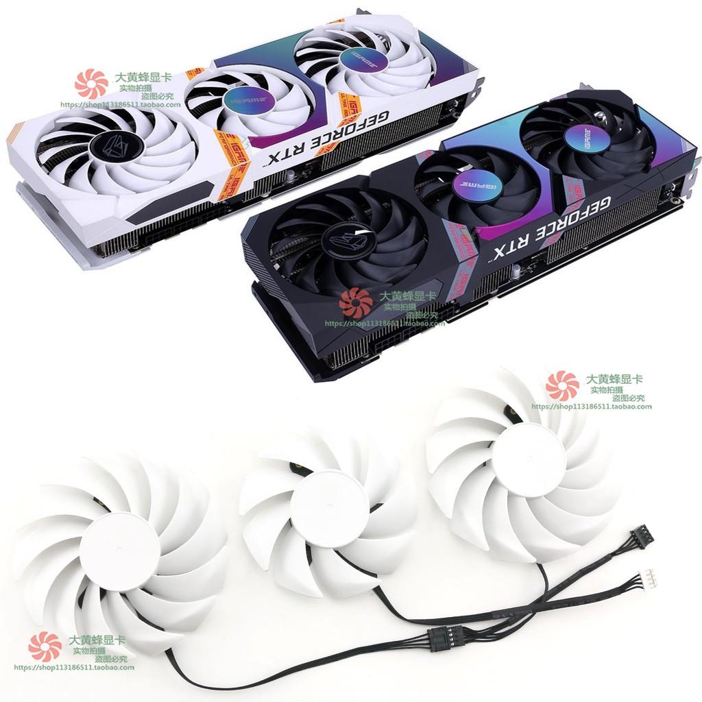 全新七彩虹RTX3080 3070 3060ti 3060 iGame Ultra顯卡散熱風扇