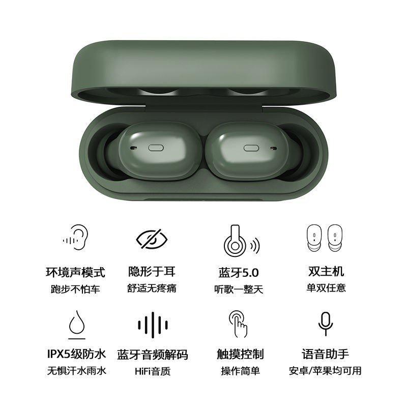 【爆款現貨】諾基亞E3200無線藍牙耳機迷你隱形入耳降噪運動安卓蘋果手機通用耳機 nokia