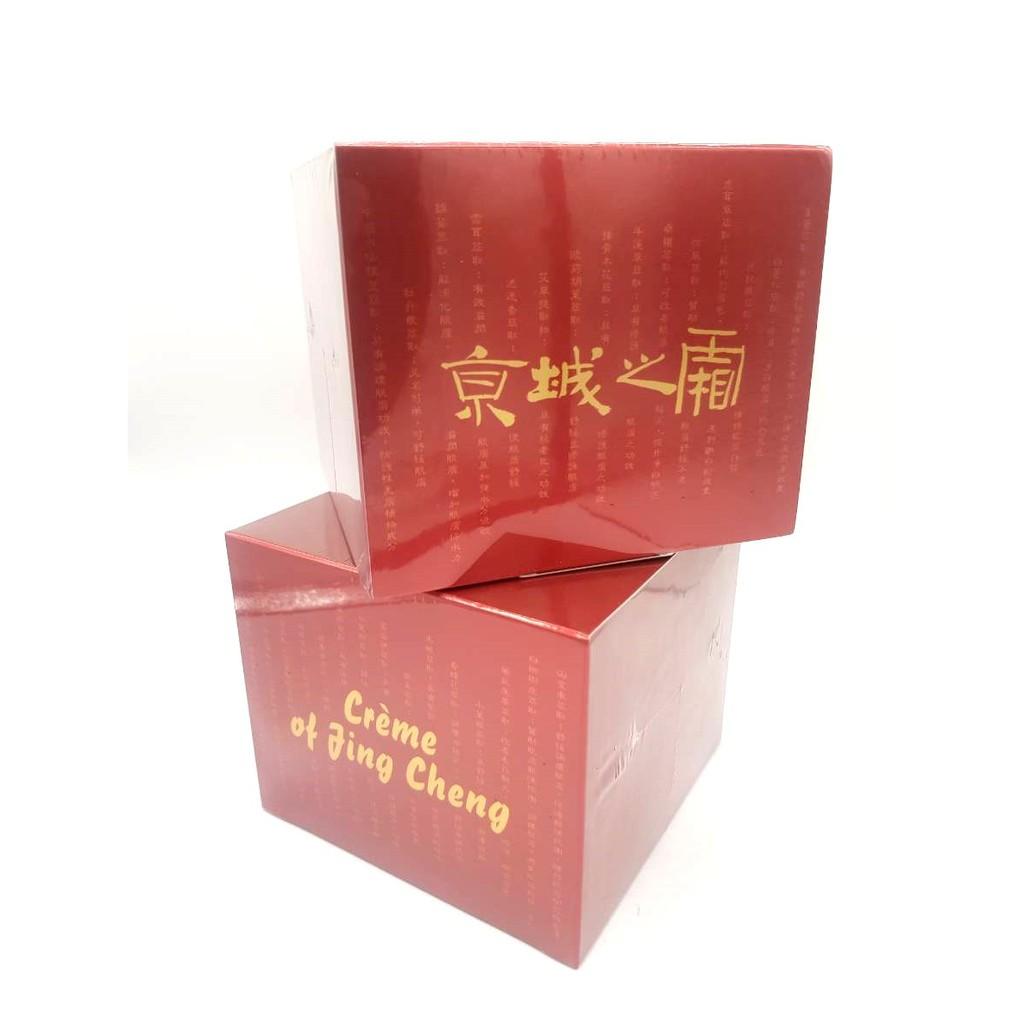 電子發票【元氣美茶】京城之霜牛爾 60植萃十全頂級精華霜EX 50g 效期2023.10