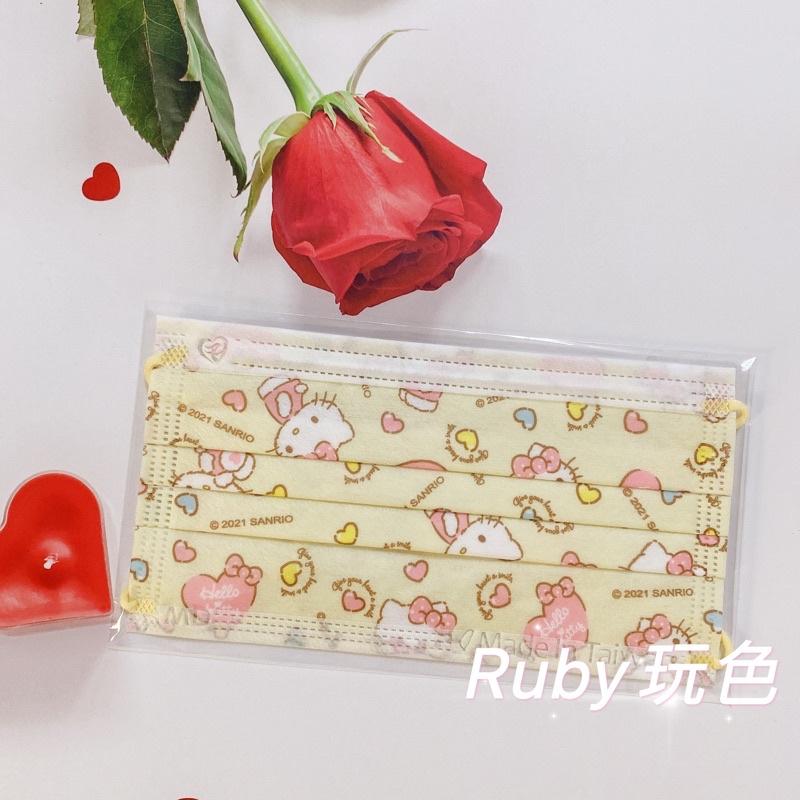 🎀kitty系列✨台灣製鋼印口罩 天心口罩 盛籐口罩 三麗鷗凱蒂貓 奶油甜心 黃色kitty口罩收集 成人口罩 獨立包裝