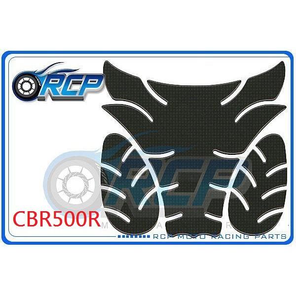 RCP KEITI 油箱貼 油箱 貼 保護貼 仿 卡夢 CBR500R CBR 500 R