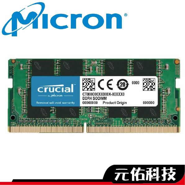 Micron 美光 Crucial NB DDR4 3200 8G 16G 32G 筆記型記憶體 筆電用 終生保固