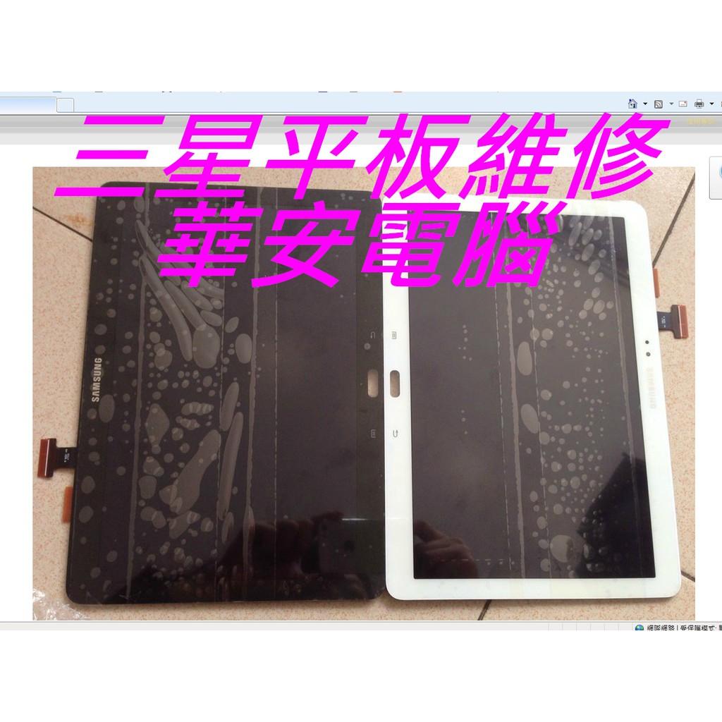 三星Galaxy NOTE 10.1 2014 SM-P600 P605 平板螢幕維修 液晶 破裂 玻璃面板 面板更換