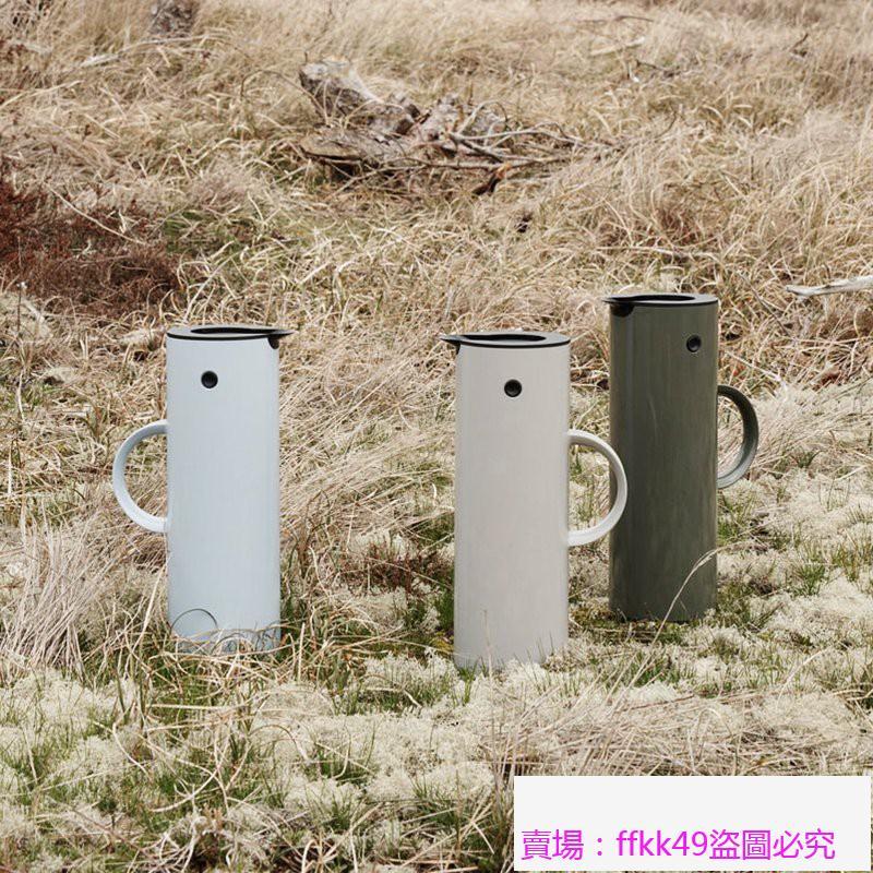 新款 熱銷 丹麥Stelton啄木鳥北歐彩色保溫壺暖水壺家用玻璃內膽真空熱水壺